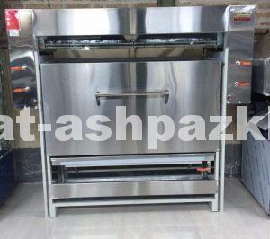 کباب پز تابشی صنعتی